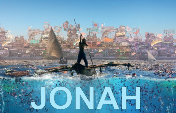 Poster for Kibwe Tavares' short live-action/animated sci-fi film JONAH